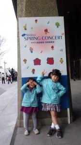 ヤマハスプリングコンサート ホールの前で